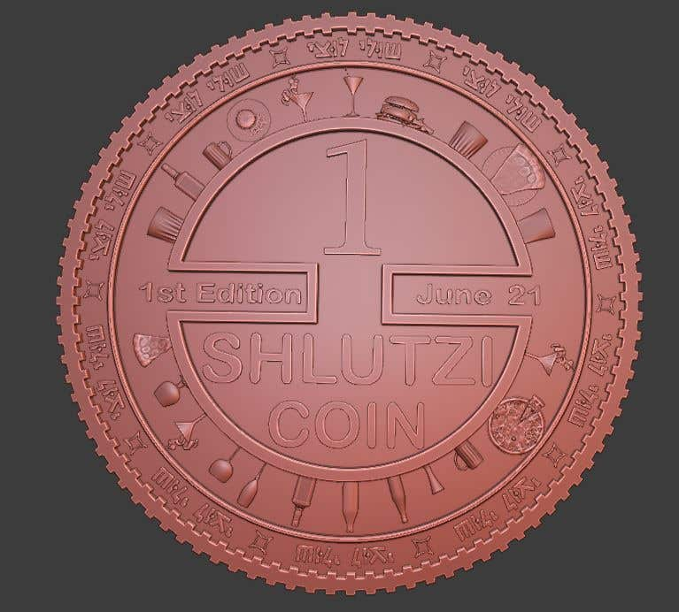 Contest Entry #                                        15                                      for                                         Design a 3D coin for me to 3D print