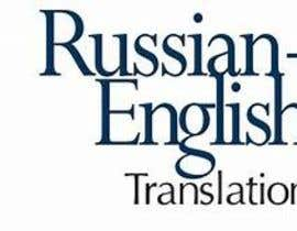 #10 untuk Translate a sermon from English to Russian and record a voiceover (male-voice) oleh Nabil103