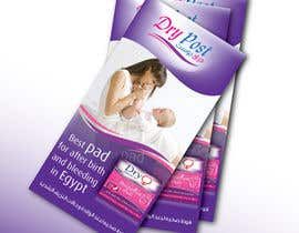 #51 untuk design flyer to afterbirth pads(female pads) oleh riponrs