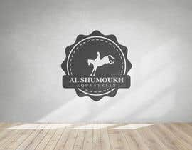 #527 for Logo for Equestrian School by mahmoudgamal85