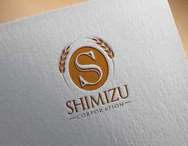 #160 for Design a Logo for Shimizu Corporation by saimarehan