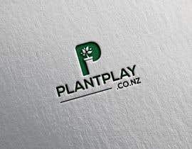 #1900 for Plants Logo - 09/06/2021 04:12 EDT af AbirFreelanc