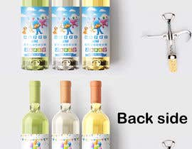 #8 для Design a Wine label for center of table at Birthday and Baptism event от IsteakPranto