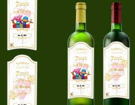 #21 для Design a Wine label for center of table at Birthday and Baptism event от mdmonayeam