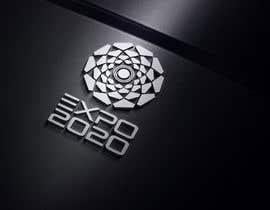 #285 para Design a Logo por vadimcarazan