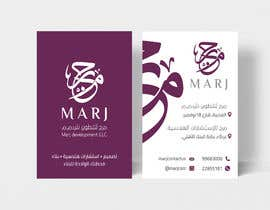 #109 untuk Business card Redesign  ( 1 Day only ) oleh Wafaaillustrat