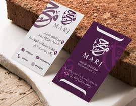 #145 untuk Business card Redesign  ( 1 Day only ) oleh asrafulislamsahi