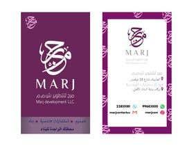 #140 untuk Business card Redesign  ( 1 Day only ) oleh faiqahfadilah