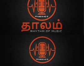 #1120 for Radio logo af Jahan99999