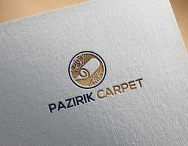 Nro 144 kilpailuun ''**Logo** needed for a persian carpet store käyttäjältä NeriDesign