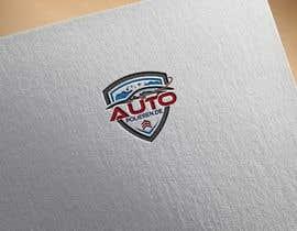 #100 for Create a logo for an auto polish company by mdshagora48