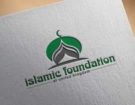 #28 for need a logo but need arabic feel islamic feel to it caligraphy af rashedalam052