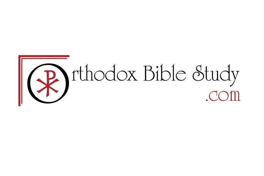 Конкурсная заявка №20 для Logo Design for OrthodoxBibleStudy.com