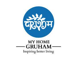 """#54 untuk Need a logo for our brand """"Gruham"""" oleh basudebsarker"""
