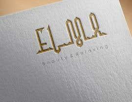 #132 for logo design - 20/06/2021 07:52 EDT af riaarfant