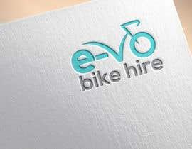 #283 для Make our logo better от moeezshah451