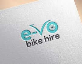 #302 для Make our logo better от moeezshah451