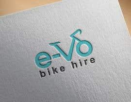#299 для Make our logo better от BinaDebnath