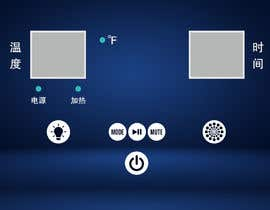 #33 for Redesign a control panel af arunod99