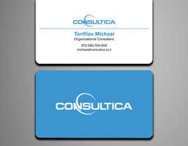 #615 for design a business card by Sadikul2001