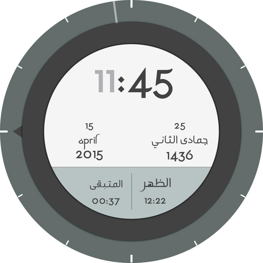 Designer android wear watchface -  2 For I Need An Islamic Watchface Design For Android Wear By Urtin