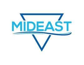#944 для MIDEAST Logo Upgrade от Saidurbinbasher