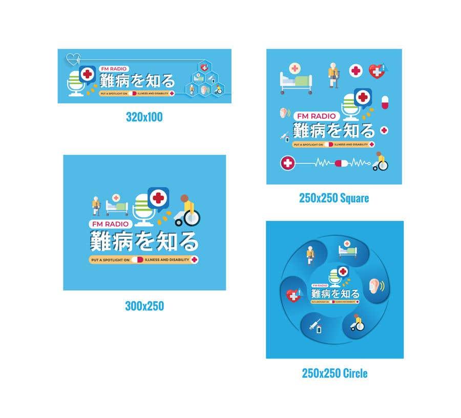 Penyertaan Peraduan #                                        51                                      untuk                                         Relocate icons in this design. (AI file attached)
