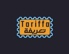 #23 cho Logo Design - 15/07/2021 04:55 EDT bởi asadulhaque2q