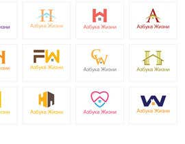 #7 untuk Logo and corporate style for senior people living houses oleh wixsolutions