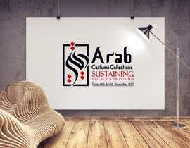 #45 para Logo Design Competition de eleyashassanemon