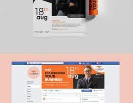 Nro 257 kilpailuun Build me a FB Page and a Challenge Page käyttäjältä skuizy