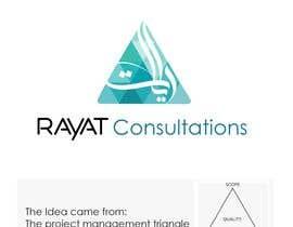 #1120 untuk Rayat Consultation Logo Creation - 25/07/2021 03:04 EDT oleh Silversteps