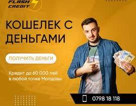 #9 for Создать 5 рекламных креативов для фб/инста by MMSimon