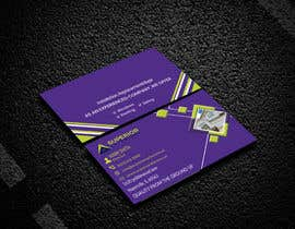 #637 for business cards for roofing company by sakilagraphics