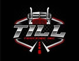 #467 для design me a company logo - 26/07/2021 19:51 EDT от Mbeling