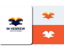 #175 para Design a logo - 27/07/2021 05:02 EDT por mdtuku1997