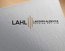 #528 for Logo Design af golamhossain884