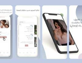 nº 48 pour app screenshots design for play store (text and screens provided) - 28/07/2021 05:32 EDT par fazel5333