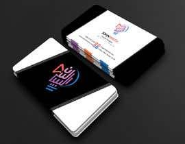 fahimabegum tarafından Business Stationery Design için no 84