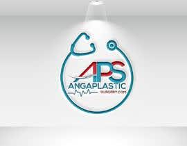 Nro 215 kilpailuun Rebrand our Logo käyttäjältä toufikolislam239