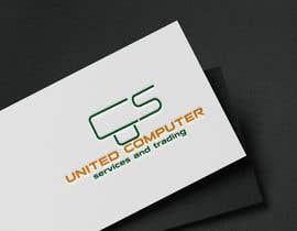 #118 for Logo for a new company af ahalimat46