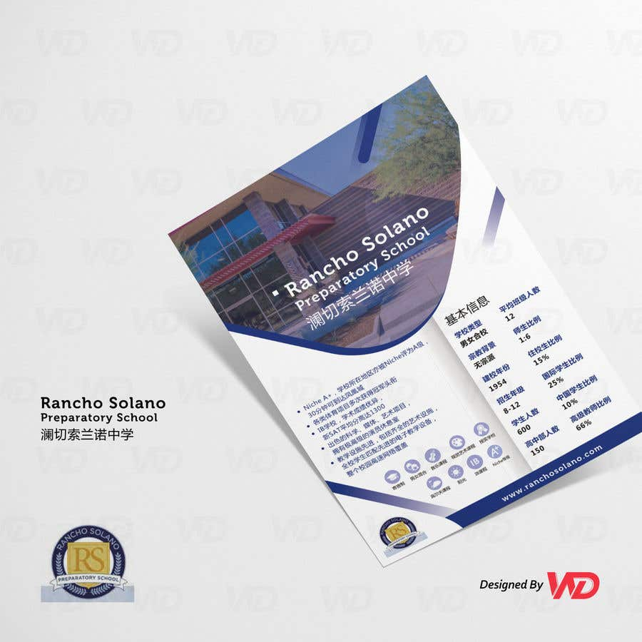 Bài tham dự cuộc thi #                                        18                                      cho                                         Create an Updated Design for our High School Catalog for China