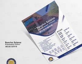 Nro 18 kilpailuun Create an Updated Design for our High School Catalog for China käyttäjältä Daniel033