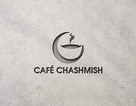 #127 untuk Logo for Cafeteria  - 01/08/2021 03:09 EDT oleh klal06