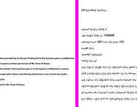 nº 33 pour translation - 02/08/2021 05:53 EDT par sujoy3327