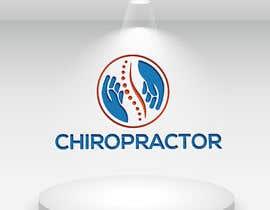 #194 for Chiropractor Logo af kamalhossain01