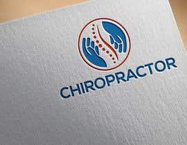 #195 for Chiropractor Logo af kamalhossain01