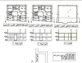 #5 for Draw Autocad Plan by koko2351999