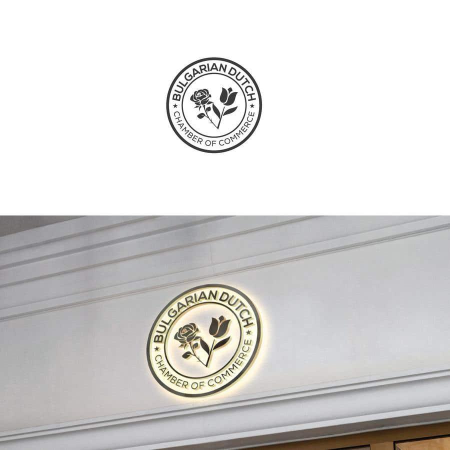 Konkurrenceindlæg #                                        68                                      for                                         New company logo incorporating Dutch and Bulgarian symbols