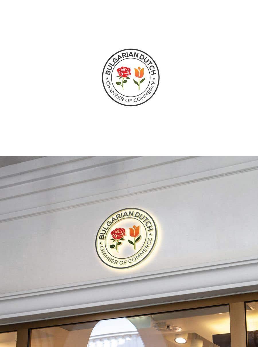 Konkurrenceindlæg #                                        79                                      for                                         New company logo incorporating Dutch and Bulgarian symbols